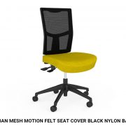 Urban Mesh Motion Felt-Seat Cover Black Nylon Base